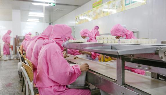 三明市旺年食品生产车间