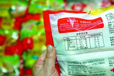 吃速冻饺子要注意些什么,如何读懂速冻饺子标签