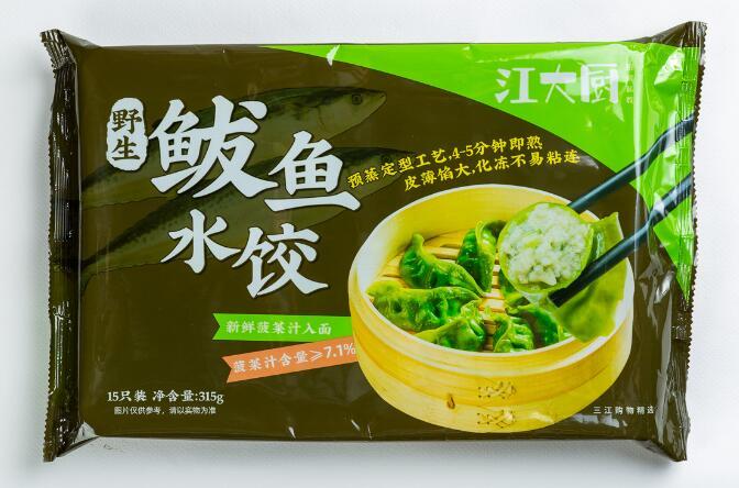 三江集团鲅鱼饺子