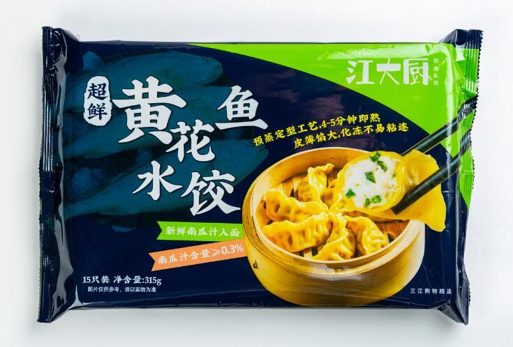 旺年食品水饺馄饨生产