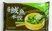 旺年公司水饺馄饨生产批发入驻三江购物集团