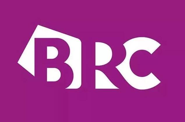 旺年食品BRC