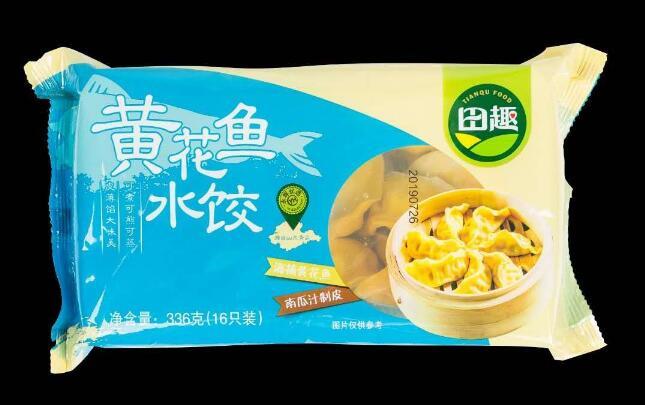旺年食品oem代工与永辉超市达成合作