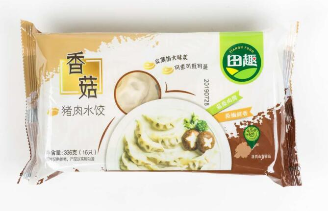 恭喜旺年食品与厦门元初食品合作!!